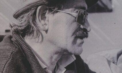 Gümüşlük 1983, Ece Ayhan