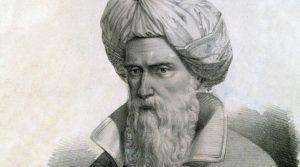 Farslı Bilge İbn-i Sina ve Tıp Dünyasını Nasıl Şekillendirdiğinin Resmedilmiş Hikâyesi